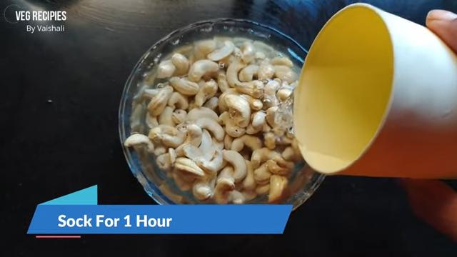 How to make Kaju Paneer Sabji   kaju paneer sabji at home